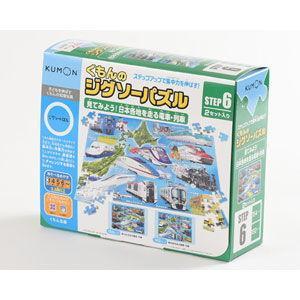 定番の人気シリーズPOINT ポイント 入荷 くもん出版 KUMON 低価格化 くもんのジグソーパズル STEP6 列車ジグソーパズル 見てみよう 返品種別B 日本各地を走る電車