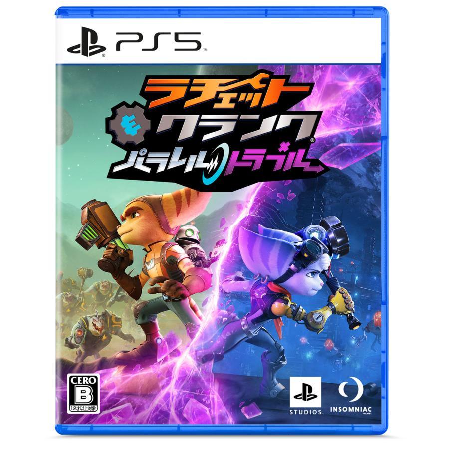 ソニー 上質 インタラクティブエンタテインメント PS5 ラチェット 返品種別B オリジナル パラレル クランク トラブル