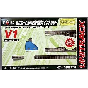 カトー N 20-860 ユニトラック 数量は多 返品種別B 島式ホーム用待避線電動ポイントセット 付与 V1