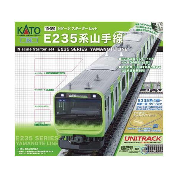 カトー (N) 10-030 スターターセット E235系山手線 返品種別B