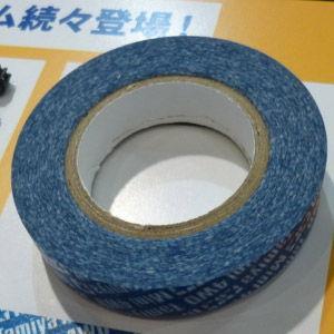 タミヤ ミニ四駆マルチテープ 10mm幅 ブルー 開店記念セール 激安超特価 返品種別B 15463 ミニ四駆パーツ