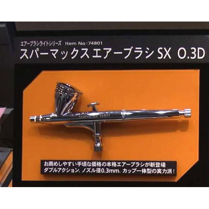 ストアー タミヤ エアーブラシ ライトシリーズ SPARMAX製エアーブラシ エアブラシ 予約販売品 返品種別B 74801