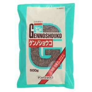 第3類医薬品 山本漢方製薬 日本薬局方 返品種別B 公式ショップ 500g ゲンノショウコ 一部予約