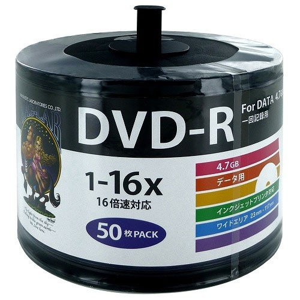 HIDISC データ用 16倍速対応DVD-R 50枚パック4.7GB 詰替用エコパック ハイディスク 返品種別A ワイドプリンタブル 激安☆超特価 海外並行輸入正規品 HDDR47JNP50SB2