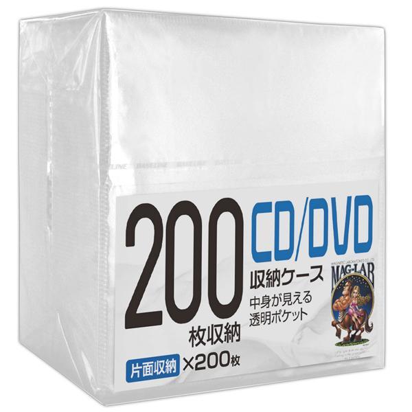 HIDISC DVD-R CD用ケース 200枚収納 爆売り 返品種別A 感謝価格 HD-DVDFO200PW