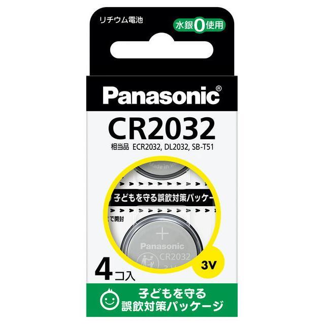 パナソニック リチウムコイン電池×4個 Panasonic CR2032 数量限定 4H CR-2032 安心の実績 高価 買取 強化中 返品種別A