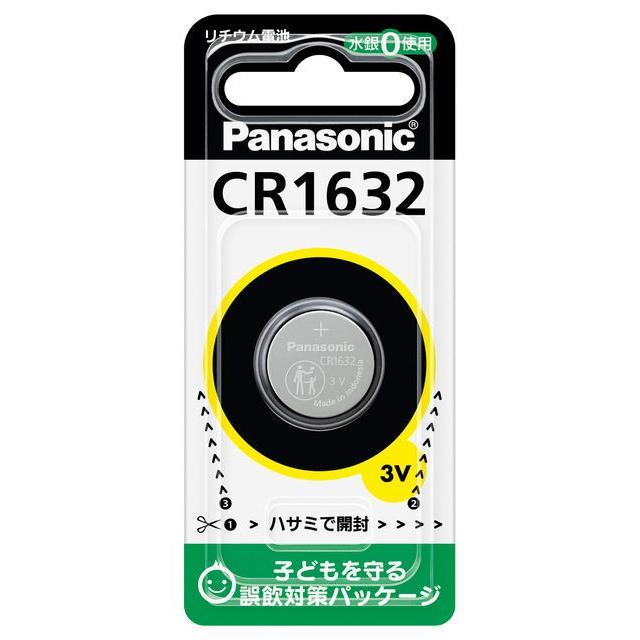 パナソニック 感謝価格 リチウムコイン電池×1個 Panasonic CR1632 返品種別A 日本最大級の品揃え
