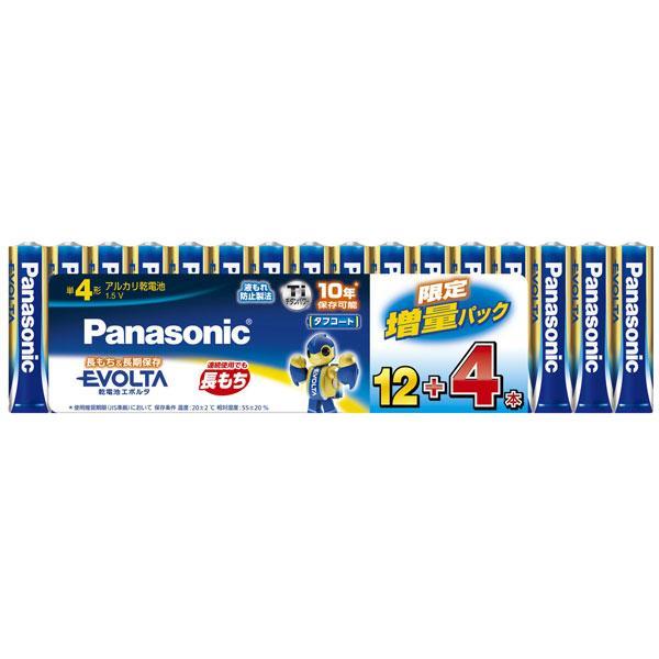 日本メーカー新品 パナソニック アルカリ乾電池単4形 16本パック Panasonic 全品送料無料 EVOLTA 16S LR03EJSP 返品種別A