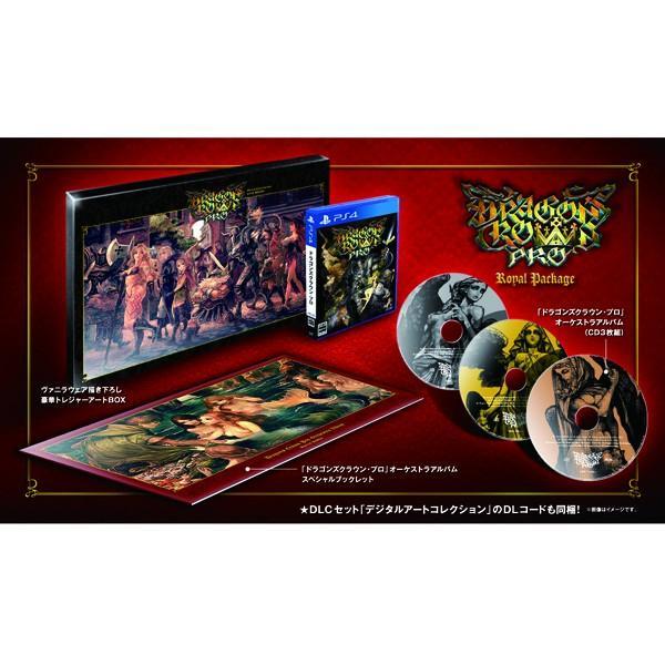 アトラス (封入特典付)(PS4)ドラゴンズクラウン・プロ ロイヤルパッケージ 返品種別B