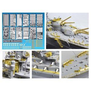 ライオンロア 1/ 350 戦艦長門用 グレードアップパーツ(LS3508)エッチングパーツ 返品種別B