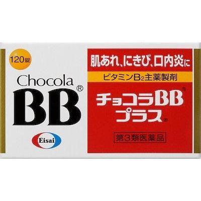 送料込 第3類医薬品 エーザイ チョコラBBプラス 返品種別B ランキング総合1位 120錠