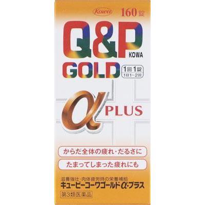 正規認証品 売れ筋 新規格 第3類医薬品 興和 キューピーコーワゴールドα−プラス 返品種別B 160錠