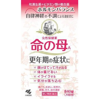 国産品 倉 第2類医薬品 小林製薬 命の母A 返品種別B 840錠