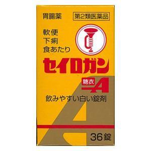 第2類医薬品 大幸薬品 セイロガン糖衣A 返品種別B 買い取り 36錠 保障