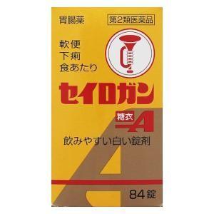 第2類医薬品 大幸薬品 セイロガン糖衣A 84錠 返品種別B オンライン限定商品 本物