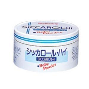 和光堂 シッカロール ハイ 国産品 紙箱 170G 迅速な対応で商品をお届け致します 返品種別A アサヒグループ食品