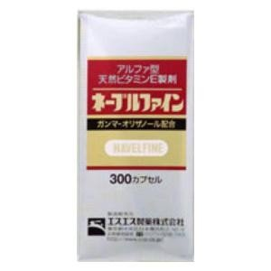第3類医薬品 初回限定 エスエス製薬 ネーブルファイン 正規品 300cp 返品種別B