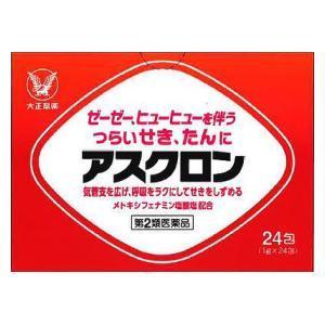 注目ブランド 第2類医薬品 日本全国 送料無料 大正製薬 アスクロン 返品種別B 24包