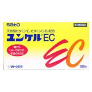 第3類医薬品 購買 佐藤製薬 ユンケルEC 返品種別B 100包 日本限定