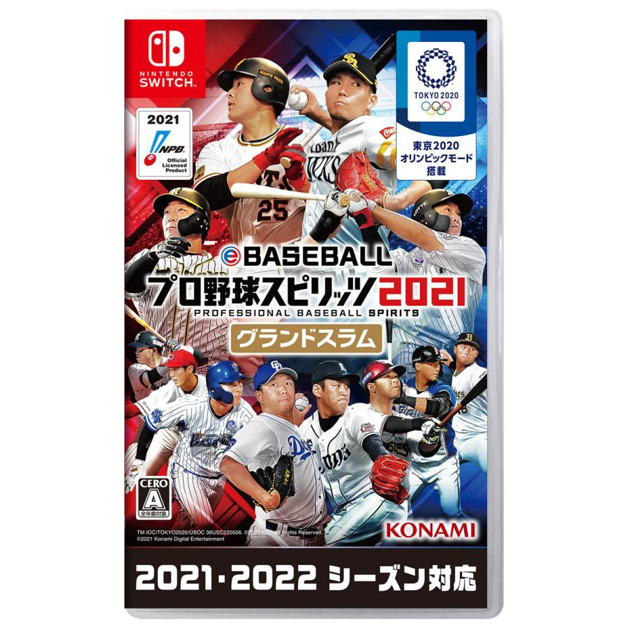 コナミデジタルエンタテインメント 封入特典付 Switch 春の新作 驚きの価格が実現 返品種別B eBASEBALLプロ野球スピリッツ2021 グランドスラム