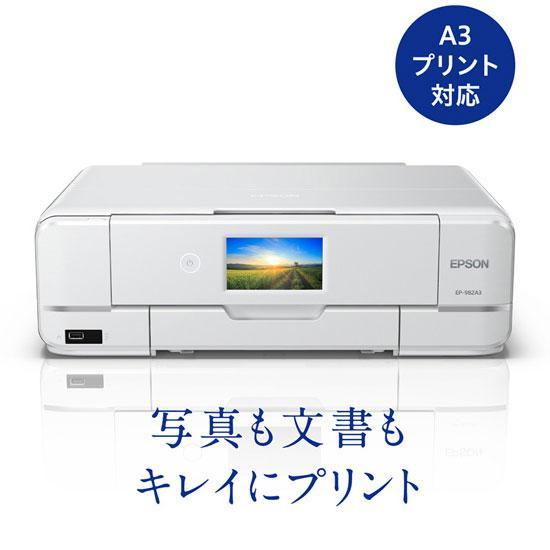 エプソン A3プリント対応 インクジェットプリンタ複合機 メーカー在庫限り品 送料込 6色染料 EPSON Colorio EP-982A3 カラリオ 返品種別A