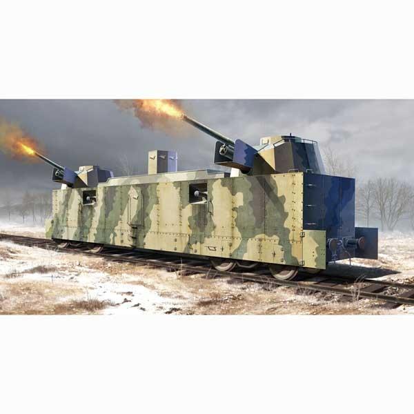 トランペッター 1/ 35 ソビエト軍 装甲列車編成 PL-37/ 軽砲貨車(00222)プラモデル 返品種別B
