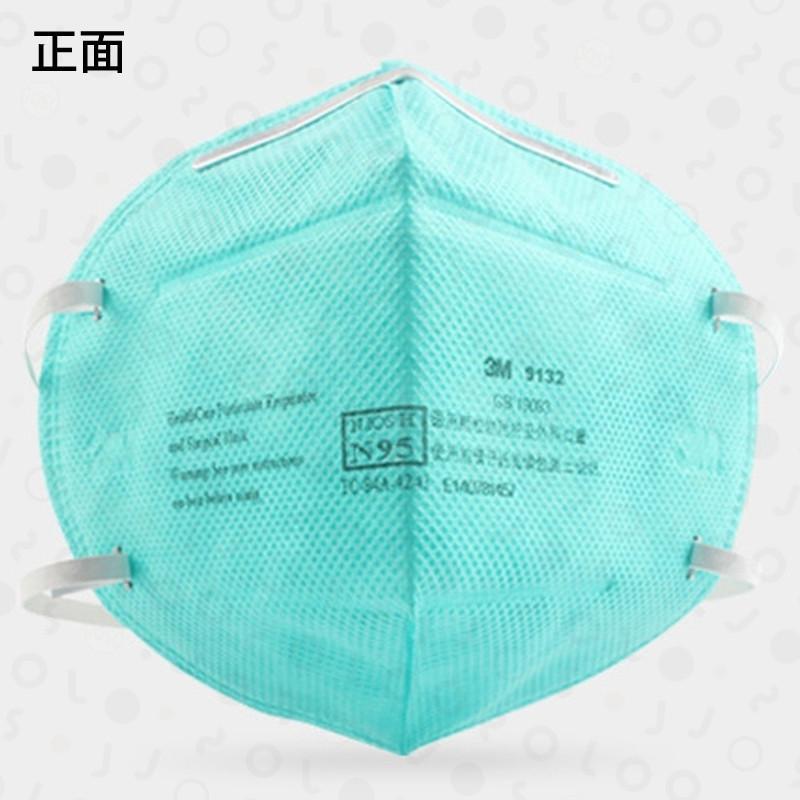 医療用マスク 3M 9132 マスク N95 折りたたみ式 防護マスク 5枚入り 新品 個別包装品 送料無料  即納 「正規保証」緊急入荷 joso 10