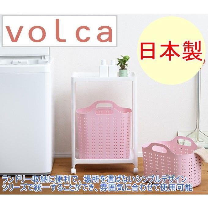 ボルカ ランドリーラック 2段 ホワイト 1個入 VOR-2WH 組立式 組立 日本製 洗濯機ラック ランドリー収納|joy-island|02