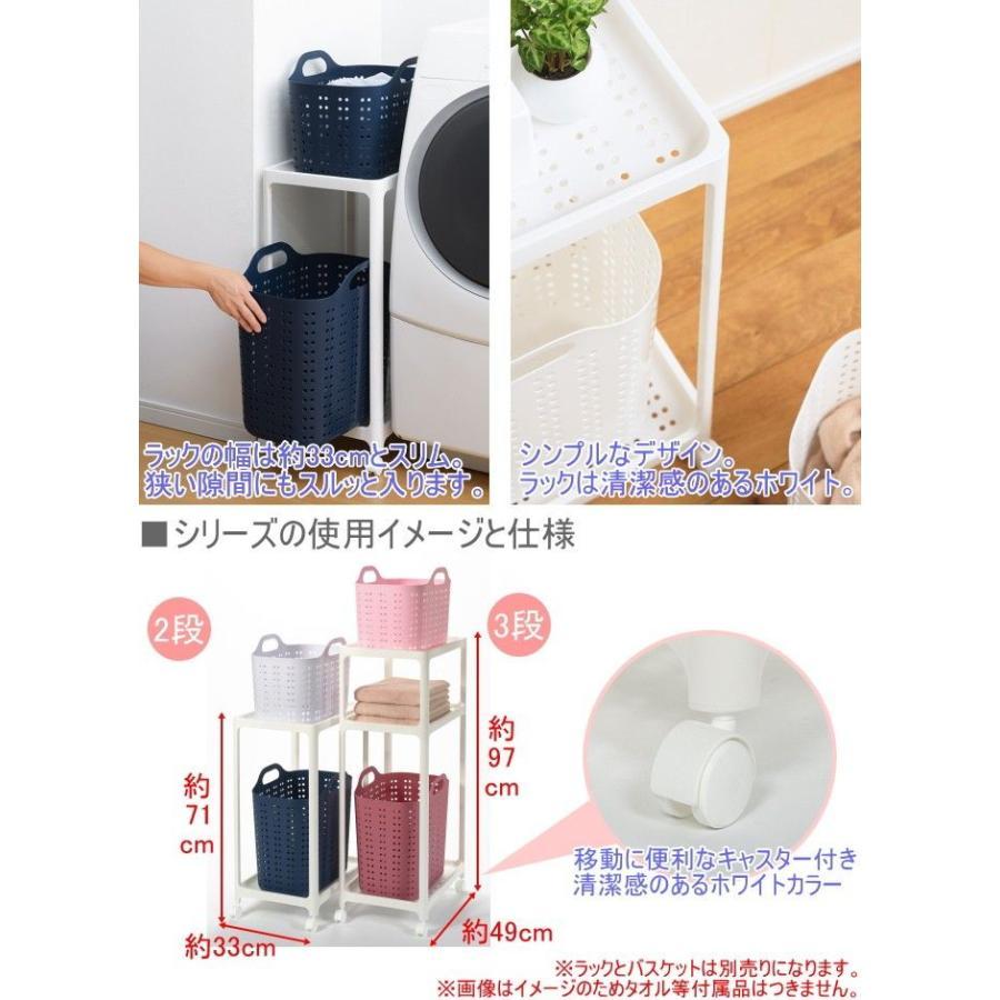 ボルカ ランドリーラック 2段 ホワイト 1個入 VOR-2WH 組立式 組立 日本製 洗濯機ラック ランドリー収納|joy-island|03