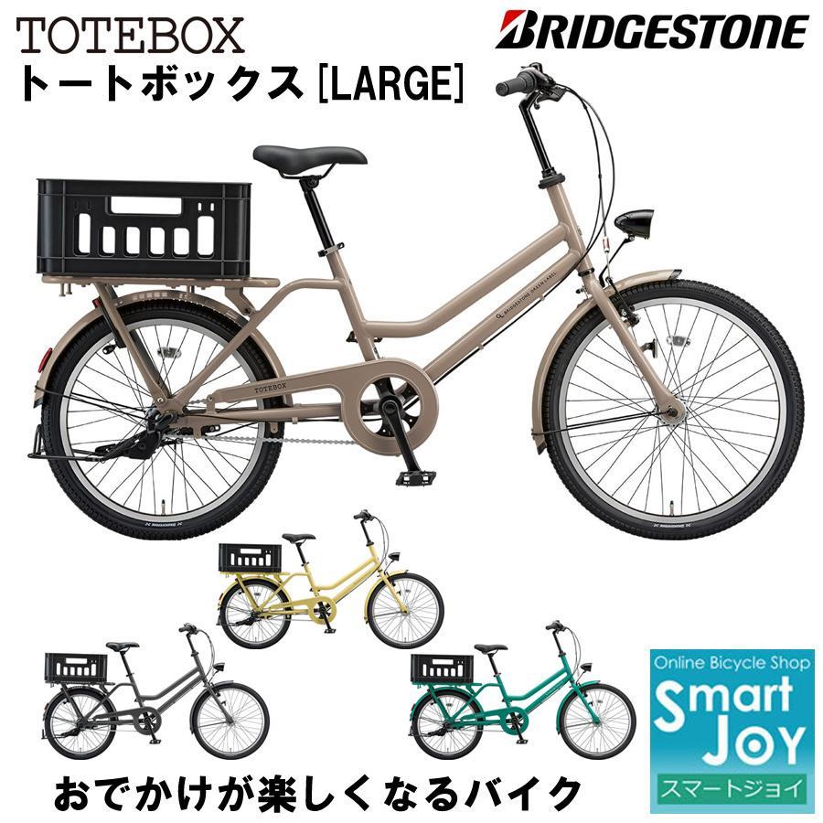 サイクル トート トートボックス カスタム バイク・自転車の購入修理ならハヤサカサイクル