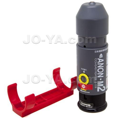 ANON M2 アノン・エム2 (コンパクトCo2 炭酸ガス 消火器)|joyacom|02