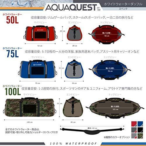AquaQuest (アクアクエスト) White Water ダッフル - ヘビーデューティー 100% 防水 - ブラック75 L|joycle|02