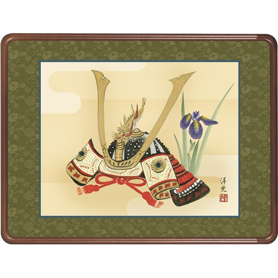 こどもの日 端午の節句 額 兜 (洛彩緞子額表装) 井川洋光 (幸洋会) 53F6-215