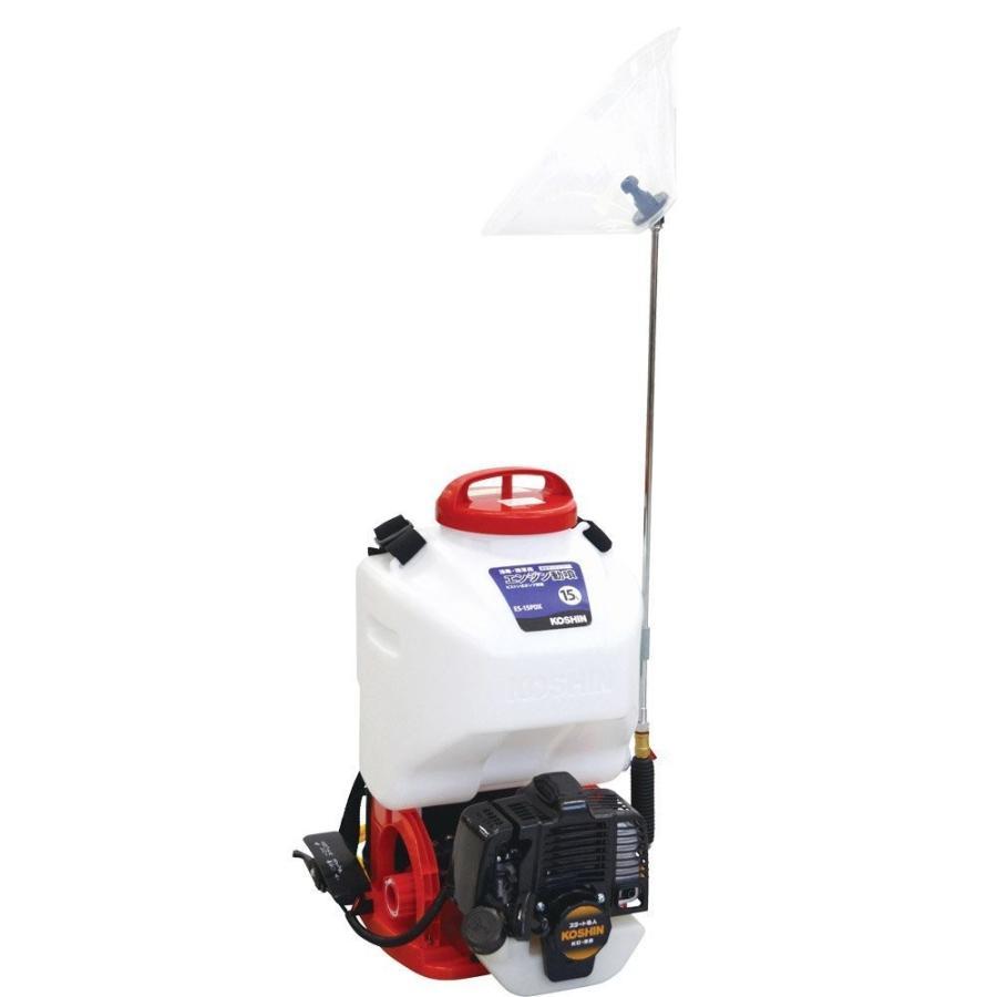 工進 噴霧器  高圧型背負い式 エンジン動噴  タンク容量10L カバー付き泡除草噴口  ES−10PDX