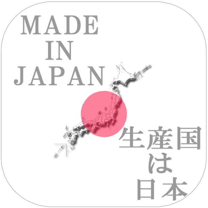 日本製 無添加6重カーゼ  パサージュ 生地カット販売 140cm巾で単位は40cm 高級 日本製 マスク 無地 ガーゼマスク ガーゼ生地 マスク作る布 国産 joyfull 05