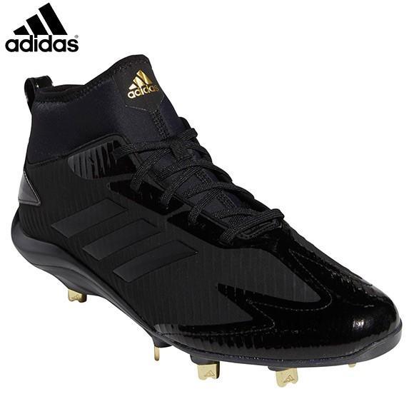 野球 スパイク アディダス(adidas) アディゼロ スタビルPROMID B76023 [取寄]
