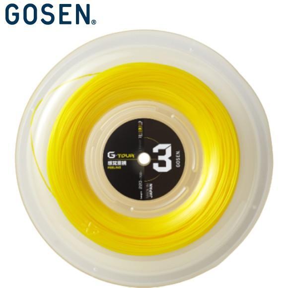 最新な (テニス)ゴーセン(GOSEN) TSGT322SY G-TOUR3 17L 17L ソリッドイエロー (取寄) TSGT322SY (取寄), ビューティーショップエンジェル:e0b6898a --- airmodconsu.dominiotemporario.com