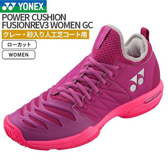 テニスシューズ レディース ヨネックス(YONEX) パワークッション フュージョンレブ3ウィメンGC クレー・砂入り人工芝コート SHTF3LGC 取寄