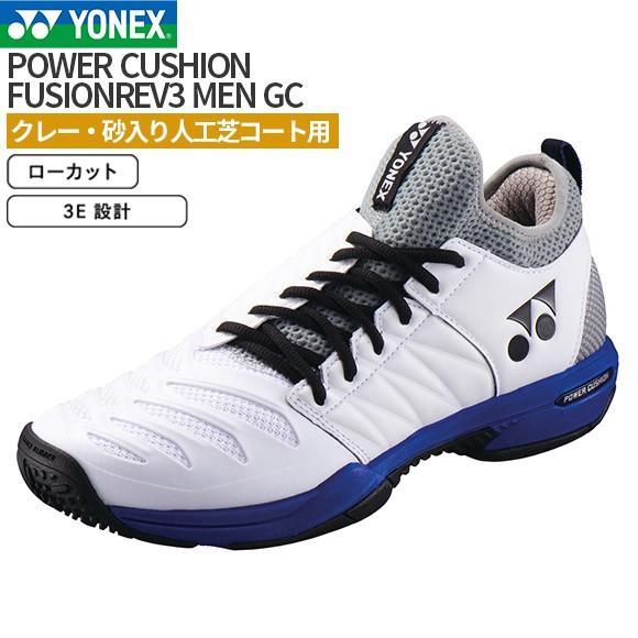 テニスシューズ ヨネックス(yonex) パワークッション フュージョンレブ3 メン GC SHTF3MGC/725