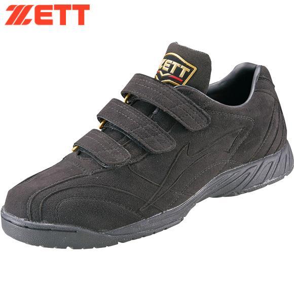 ゼット(ZETT) 野球 トレーニングシューズ プロステイタス BSR8676B (取寄)