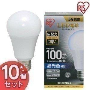 LED電球 LED電球 LED電球 E26 広配光 100W形相当 昼光色 10個セット LDA14D-G-10T5 アイリスオーヤマ 2c6