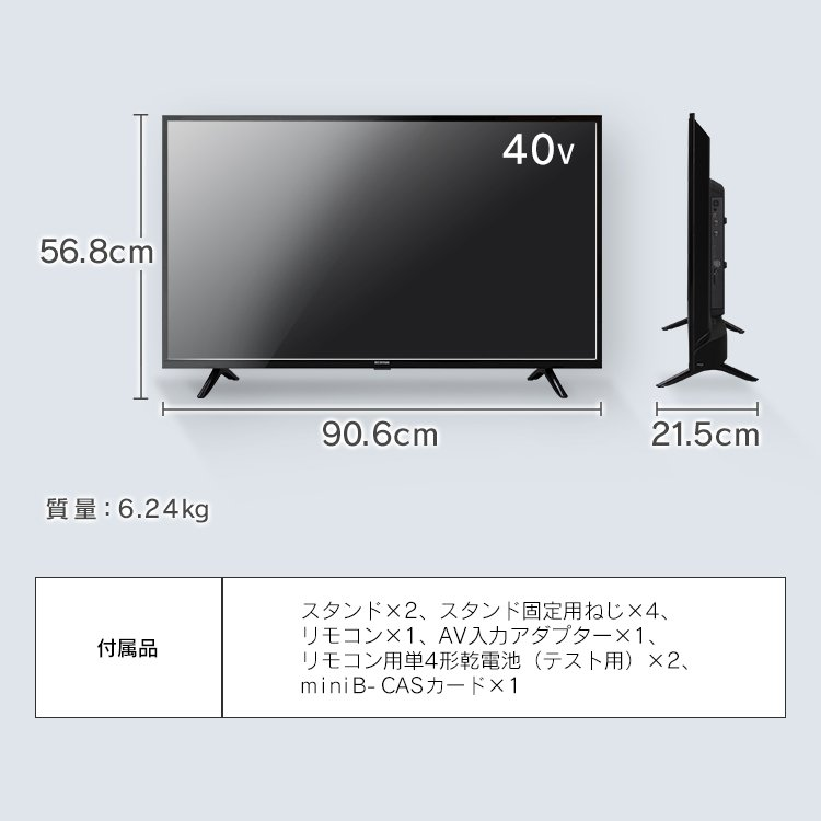 テレビ 40型 40インチ 液晶テレビ 新品 本体 新生活 一人暮らし グーグルクロムキャスト Google chromecast  アイリスオーヤマ 40FB10P :予約品|joylight|11