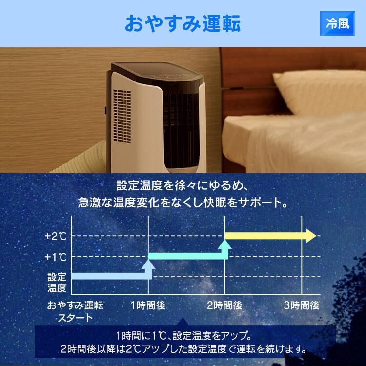ポータブルクーラー クーラー エアコン ポータブル 冷風 除湿 冷房 アイリスオーヤマ 2.2kW IPP-2221G-W ホワイト|joylight|12