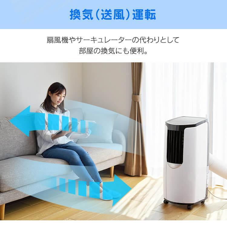 ポータブルクーラー クーラー エアコン ポータブル 冷風 除湿 冷房 アイリスオーヤマ 2.2kW IPP-2221G-W ホワイト|joylight|09