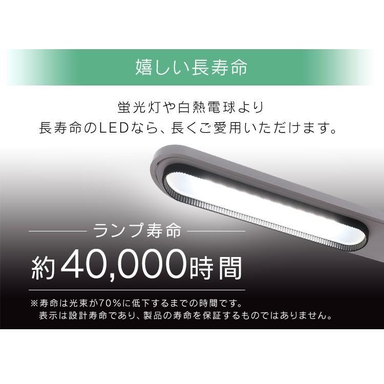 デスクライト LED 子供 おしゃれ 目に優しい スタンドライト LEDライト 照明 勉強机 読書灯 電気スタンド 卓上 机 203タイプ アイリスオーヤマ LDL-203H|joylight|11