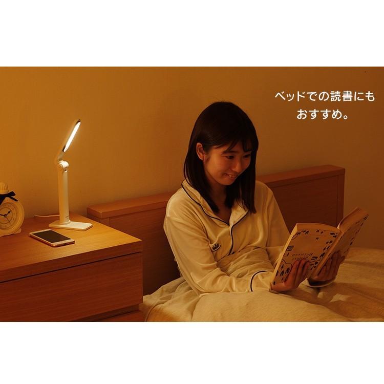デスクライト LED 子供 おしゃれ 目に優しい スタンドライト LEDライト 照明 勉強机 読書灯 電気スタンド 卓上 机 203タイプ アイリスオーヤマ LDL-203H|joylight|05