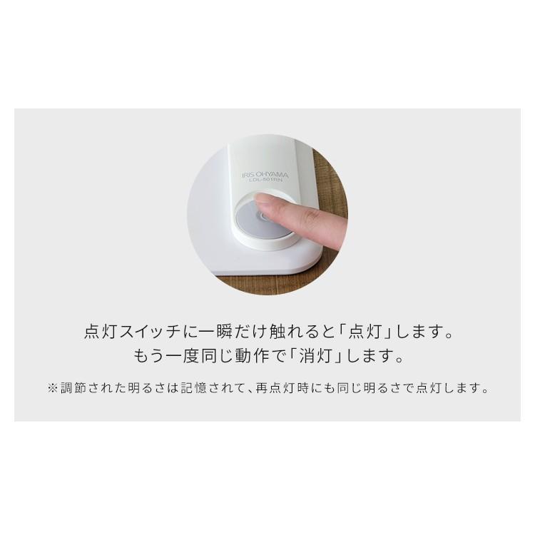 デスクライト LED 子供 おしゃれ 目に優しい スマホ スマホスタンド ライト 照明 シンプル デスク LEDデスクライト ホワイト LDL-501RN-W アイリスオーヤマ joylight 13