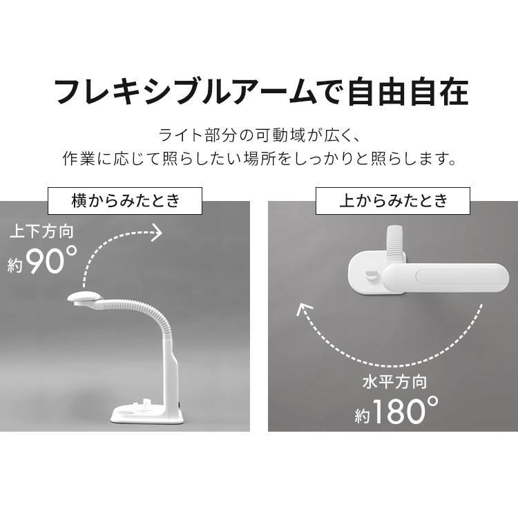 デスクライト LED 子供 おしゃれ 目に優しい スマホ スマホスタンド ライト 照明 シンプル デスク LEDデスクライト ホワイト LDL-501RN-W アイリスオーヤマ joylight 15