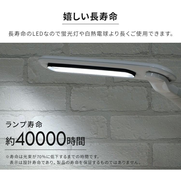 デスクライト LED 子供 おしゃれ 目に優しい スマホ スマホスタンド ライト 照明 シンプル デスク LEDデスクライト ホワイト LDL-501RN-W アイリスオーヤマ joylight 17