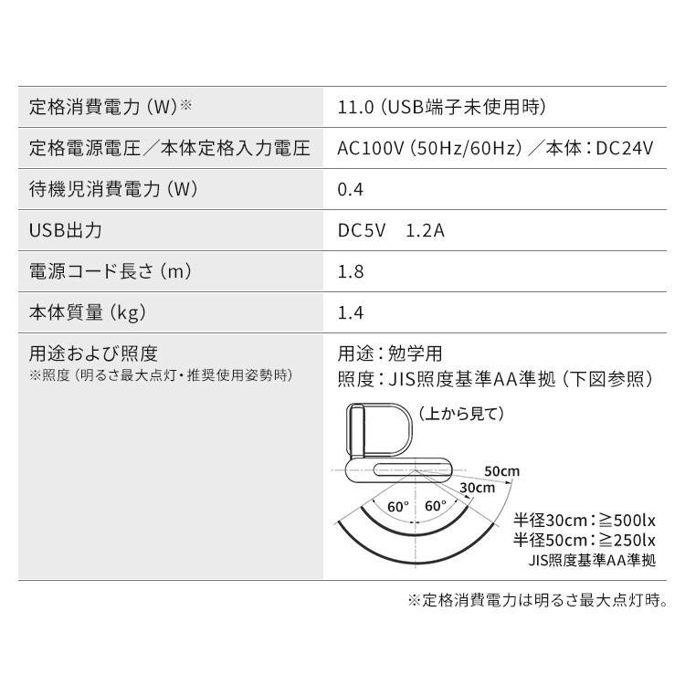 デスクライト LED 子供 おしゃれ 目に優しい スマホ スマホスタンド ライト 照明 シンプル デスク LEDデスクライト ホワイト LDL-501RN-W アイリスオーヤマ joylight 19
